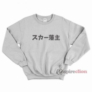 Scral Xrd Sweatshirt Unisex Cheap Custom