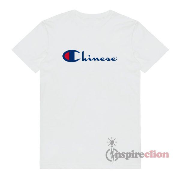 Chinese Champion Parody T-Shirt Unisex