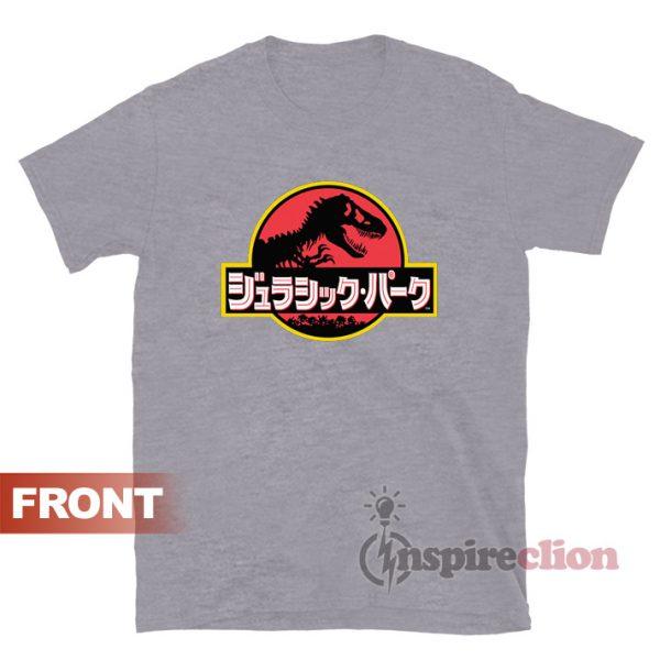 Jurassic Park In Japanese Logo Funny T-shirt