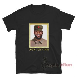Get It Now Lebron James China King T-Shirt