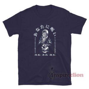 Ripple Junction Junji Ito Souichi's Curse T-Shirt