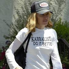 Kabbalists Do It Better T-Shirt